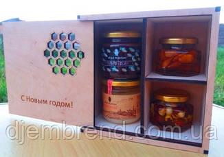Подарункові набори з медом, з індивідуальною написом-привітанням