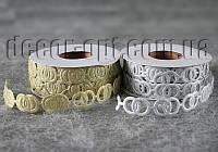 Декор парчевый кольца на катушке 1,5 см/20 м