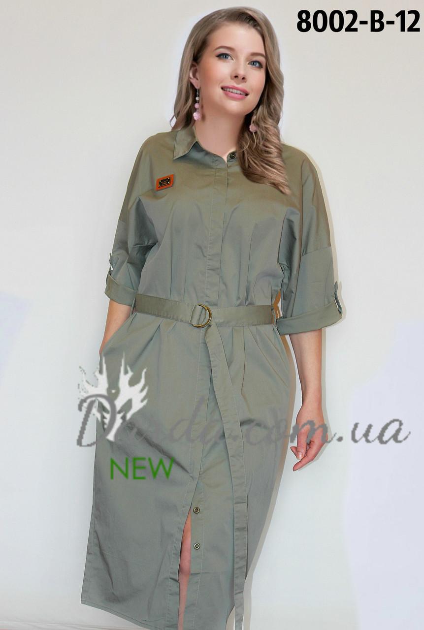 e7a5a5154166687 Летние платья больших размеров для полных женщин Ylanni 8002, цена 995  грн., купить в Хмельницком — Prom.ua (ID#30719251)