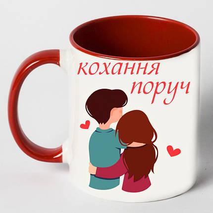"""Чашка """"Кохання поруч"""", фото 2"""