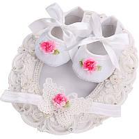 """Пинетки белые нарядные и повязка для девочки """"Цветочек"""" 10-10,5 см"""