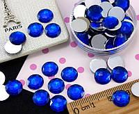 (100шт) Стразы серединки, кабошоны Ø10мм Цвет - Синий, фото 1