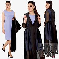 Женский шелковый стильный брючный костюм 1718G