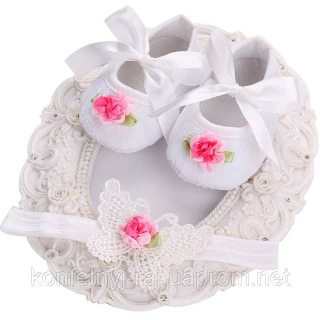 Нарядные пинетки для новорожденной девочки