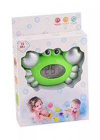 Градусник для ванночки Краб зелёный (5534)
