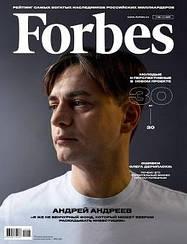 Журнал Форбс Forbes №06 (183) июнь 2019