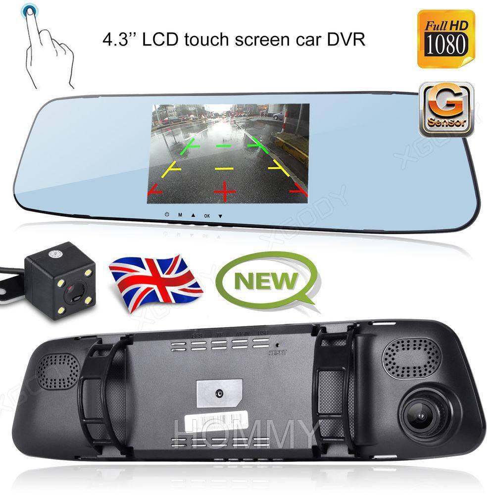 """Видеорегистратор зеркало на 2 камеры DVR L505C, 4.3"""" сенсорное"""