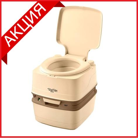 Біотуалет Thetford Porta Potti 165 Luxe бежевий (туалет для дачі, кемпінгу та догляду за хворими)
