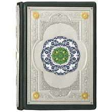 Коран на арабском языке в кожаном переплете с художественными накладками