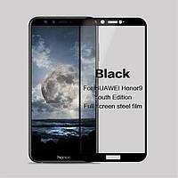 Защитное стекло 5D, 9H  Полной оклейки для Huawei Honor 9 Lite, Захисне скло