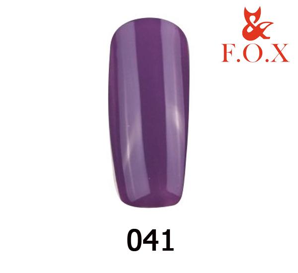 Гель-лак FOX Pigment № 041 (фиолетово-серый), 6 мл