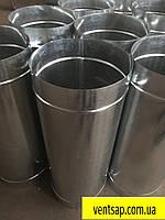 Труба 1 метр, вентиляционная, круглая, оцинковка  0,7 мм,,диаметр 315 мм.