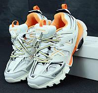 Balenciaga Track White Orange | кроссовки мужские; белые-оранжевые; баленсиага