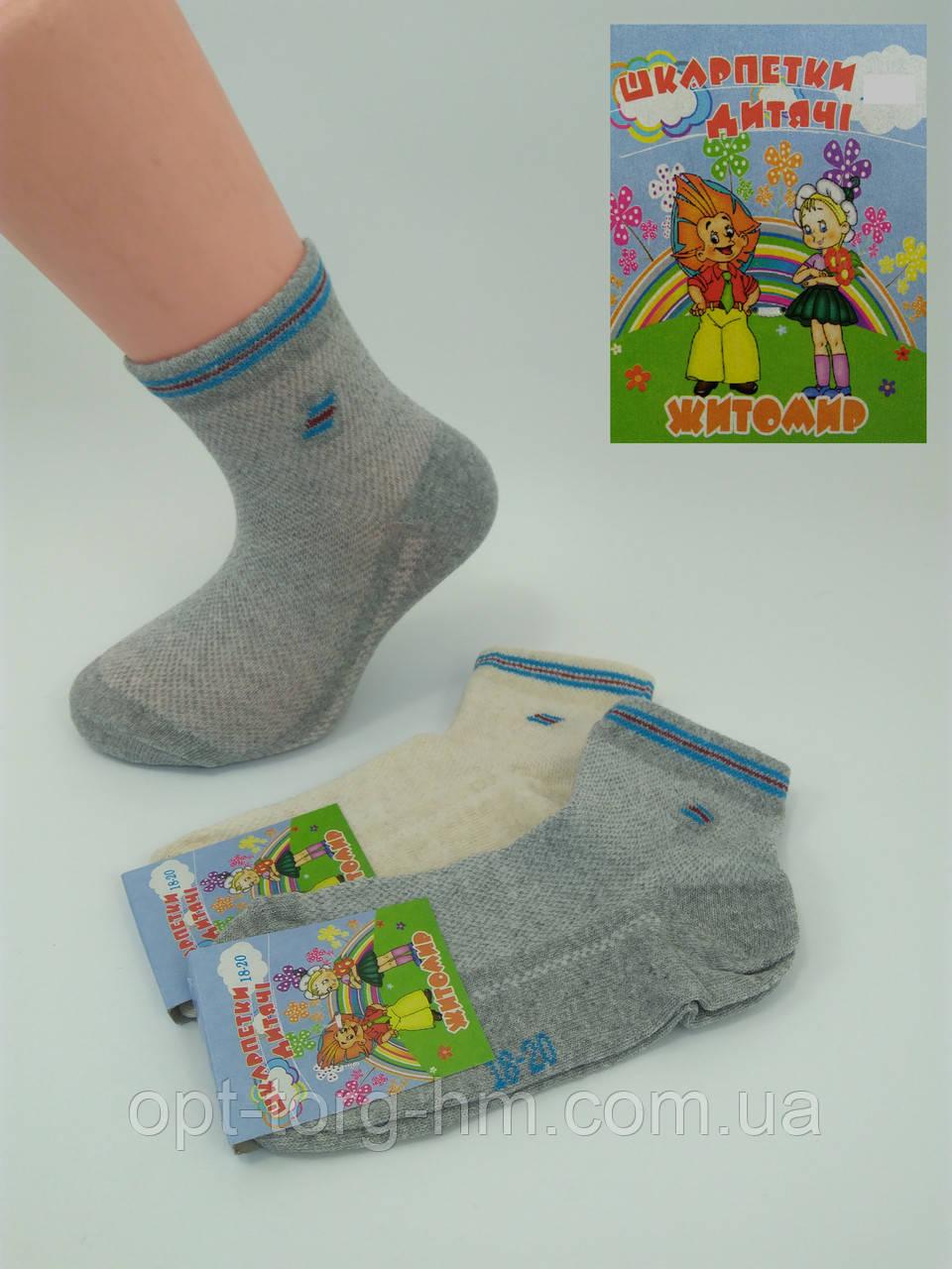 Детские носки сетка 18-20 (28-31обувь)