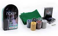 Набор для покера 120 фишек в оловянном кейсе Poker Chips 1103240