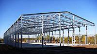 Монтаж металлоконструкций быстровозводимых зданий и сооружений