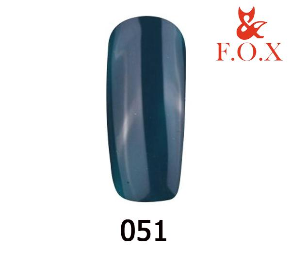 Гель-лак FOX Pigment № 051 (темно-зеленый бутылочный), 6 мл