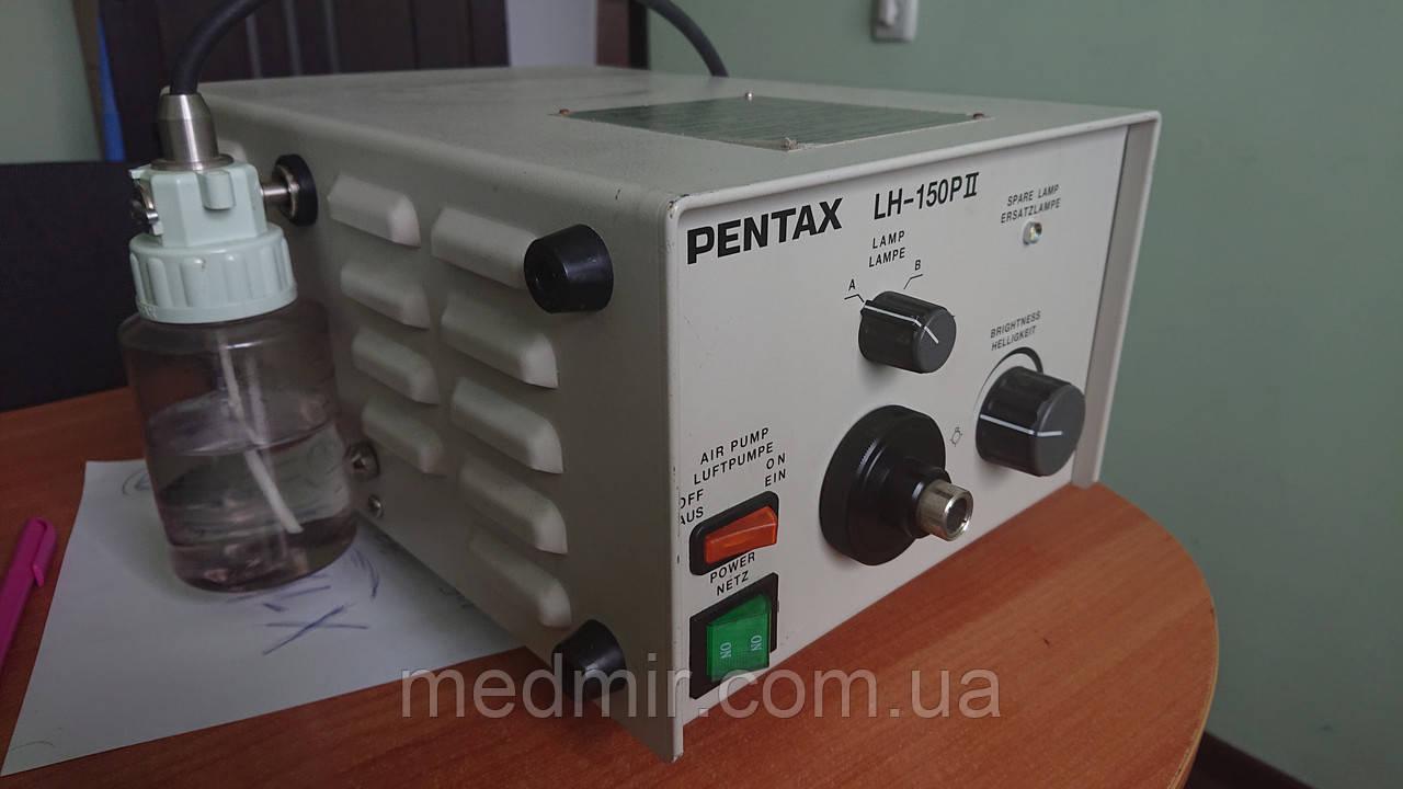 Осветитель Pentax LH-150PII