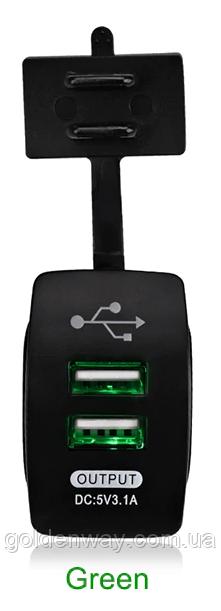Автомобильное зарядное гнездо прямоугольное врезная розетка 2 USB (12-24В) 5В/3.1A зеленая подсветка