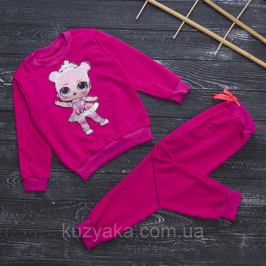 Детский розовый костюм Лол для девочки на рост 80-110 см