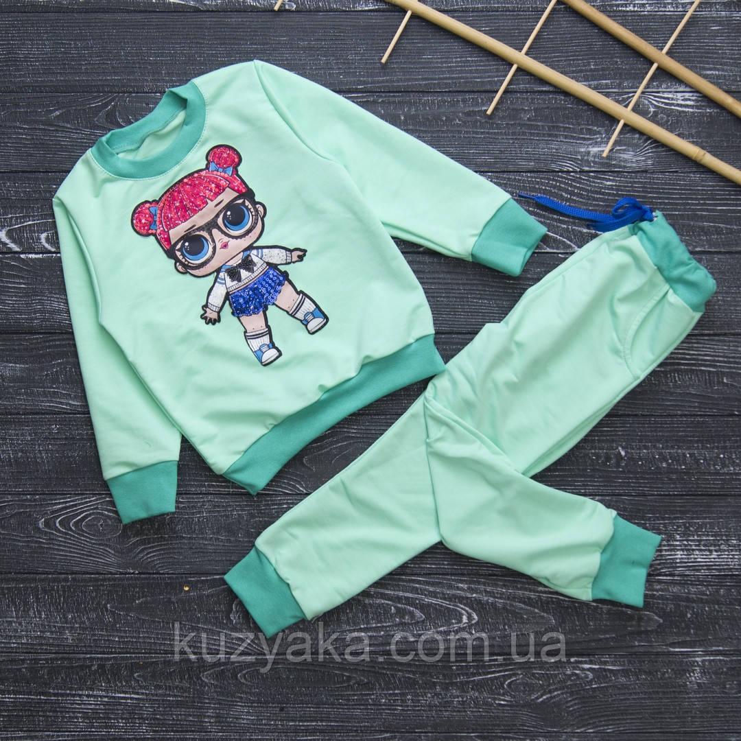 Детский костюм Лол для девочки на рост 80-110 см