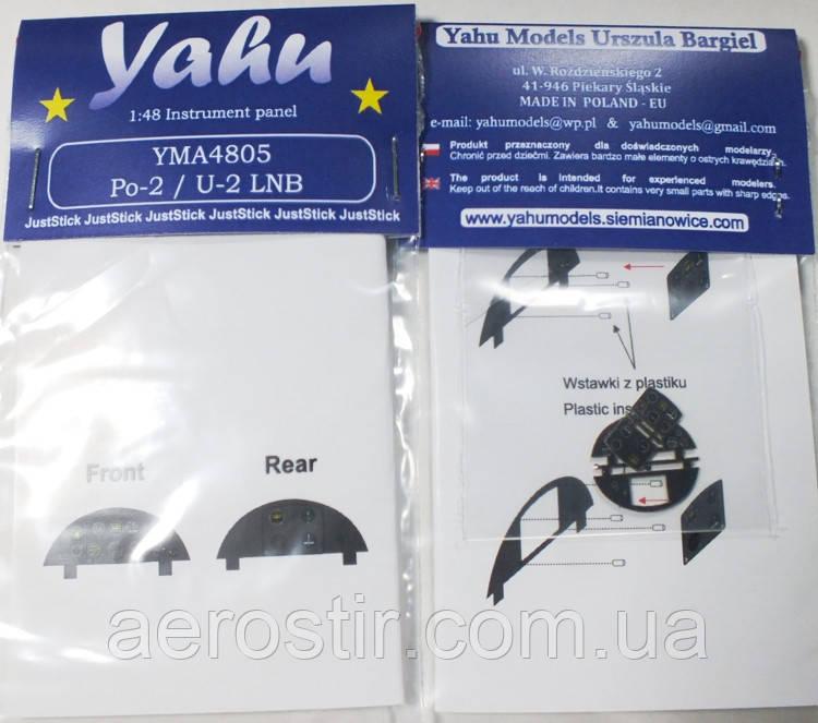 Po-2 LNB / U-2 LNB (ICM)  1/48 Yahu Models 4805