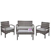 Комплект садовой мебели плетеной из ротанга AGOSTAN  (серый)