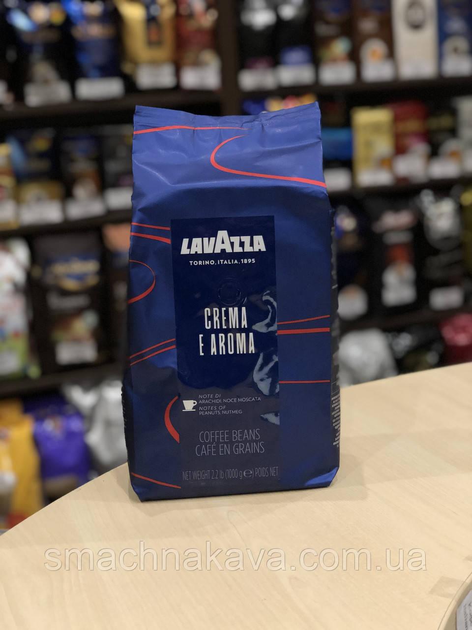 Кофе в зернах Lavazza Crema Aroma