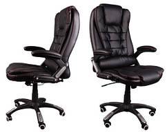 Офісне крісло GIOSEDIO BSB004R чорний