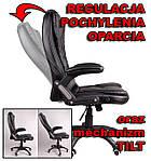 Офисное кресло  GIOSEDIO BSB004R черный, фото 3