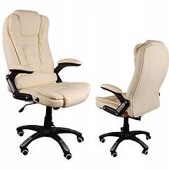 Офісне крісло GIOSEDIO модель BSB005 бежевий