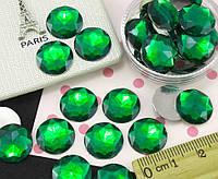 (50 шт) Стразы серединки, кабошоны Ø 14мм (цена за 50шт) Цвет - Зелёный