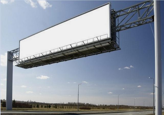 Изготовление и монтаж рекламных конструкций