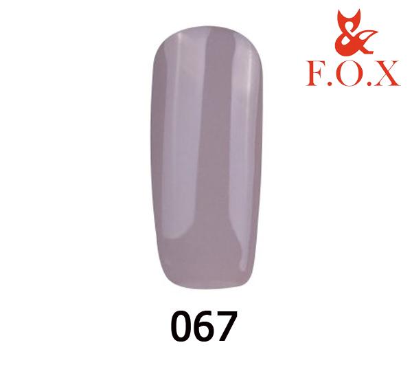 Гель-лак FOX Pigment № 067 (теплый светло-серый), 6 мл