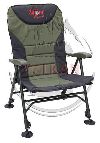 Кресло Carp Zoom (Карп Зум) Recliner Comfort Armchair CZ9606, фото 2