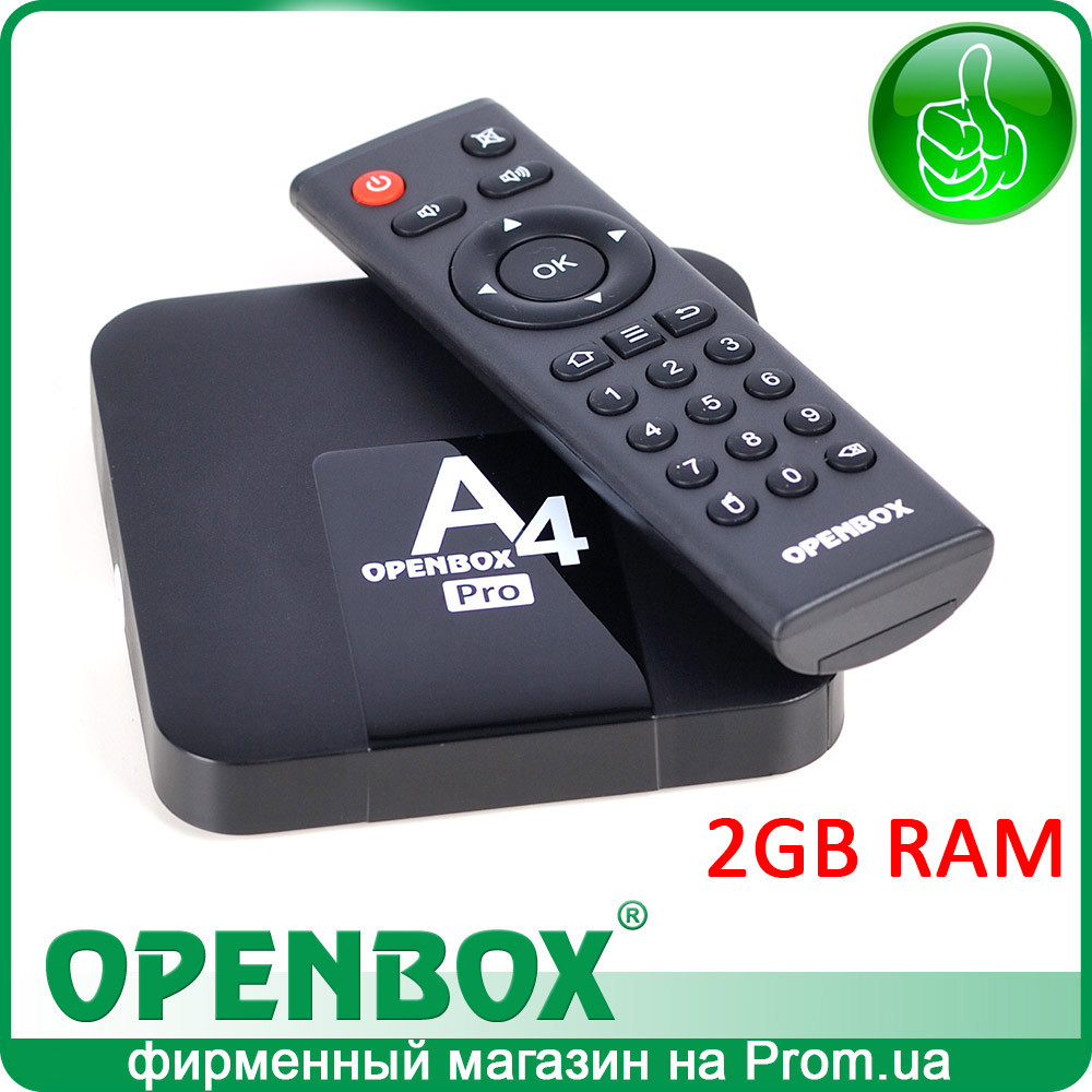 IPTV Android медиаплеер Openbox A4 Pro