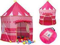 Детская палатка шатер домик Замок 2-цвета