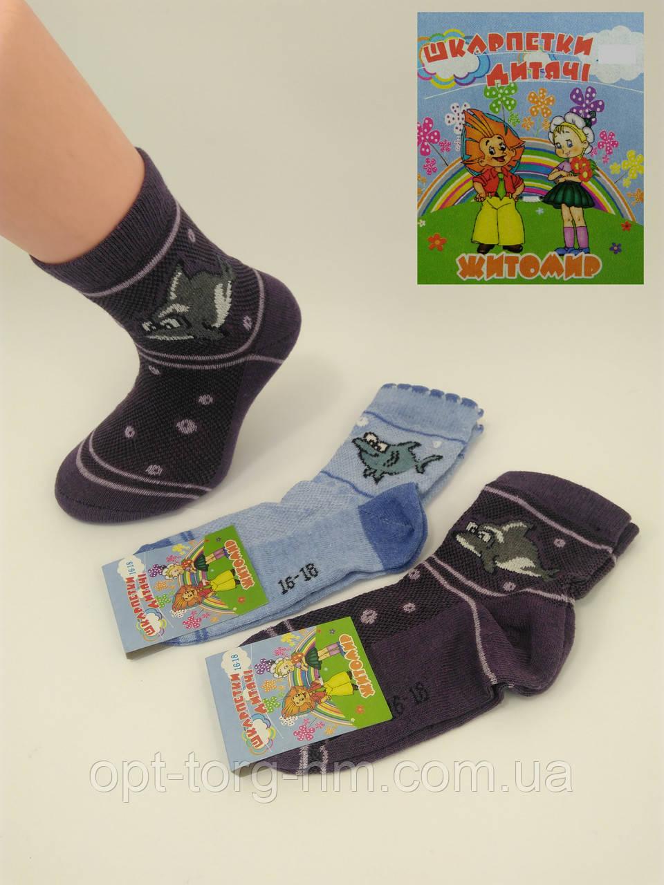 Детские носки сетка 16-18 (25-28обувь)