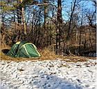 Палатка Tramp Stalker 4 м, v2 TRT-077. Палатка туристическая. палатка туристическая, фото 5