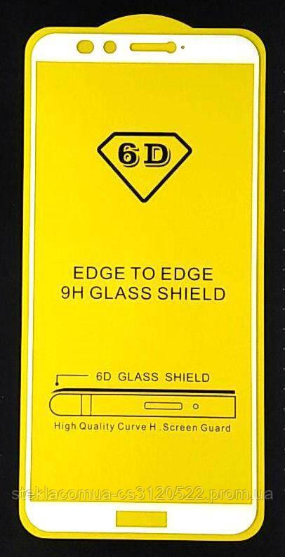 Защитное стекло 5D HUAWEI P Smart 2017 White