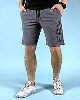 Трикотажные мужские шорты FREEVER