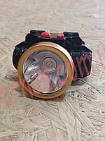Аккумуляторный фонарь AS-0507c, фото 1
