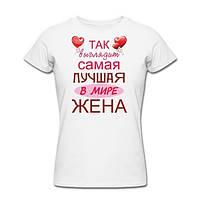 Заказать футболку с надписью через интернет