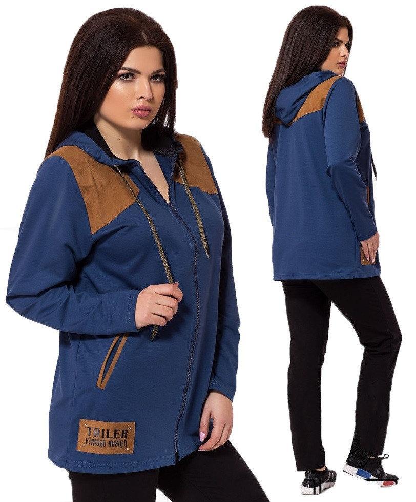 Спортивний костюм великих розмірів жіночий (батальний), синій з замшею