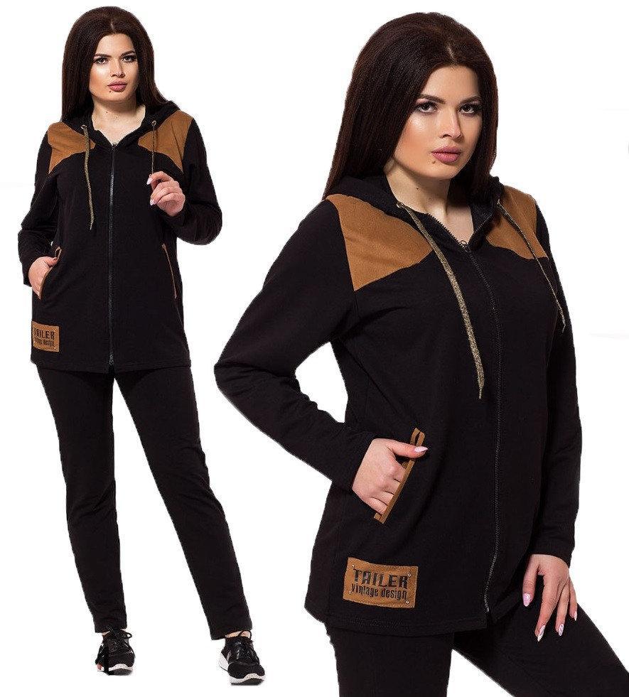 Спортивный костюм больших размеров женский (батальный), черный с замшей