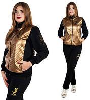 Батальный спортивный костюм стеганый трикотажный двухнитка (батал)