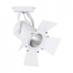 Трековый LED светильник AL110 20W 4000K белый корпус 1800lm COB