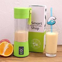 Портативный Фитнес блендер с USB Smart Juice Cup Fruits юсб шейкер