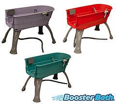 Ванна для собак Booster Bath L