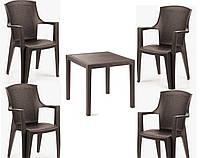 Набор садовой мебели King 1 стол + кресло Eden 4 шт производство Италия цвет Коричневый и антрацит
